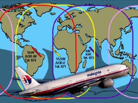 Έτσι κατάλαβαν που συνετρίβη το αεροσκάφος