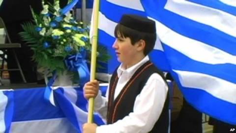 Ο Ελληνισμός της Αμερικής τιμά την εθνική επέτειο της 25ης Μαρτίου