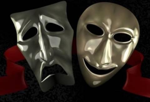 Δωρεάν προσκλήσεις για τις παραστάσεις του ΚΘΒΕ