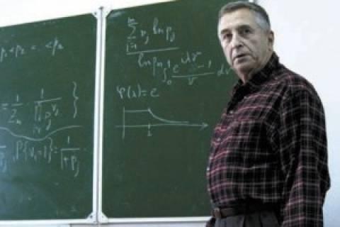 «Νόμπελ» Μαθηματικών στη «θεωρία του χάους»