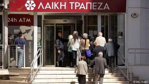 Μείωση καταθέσεων στη Κύπρο λόγω απελευθέρωσης γραμματίων