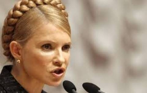 Τιμοσένκο: Θα είμαι υποψήφια για την προεδρία της Ουκρανίας