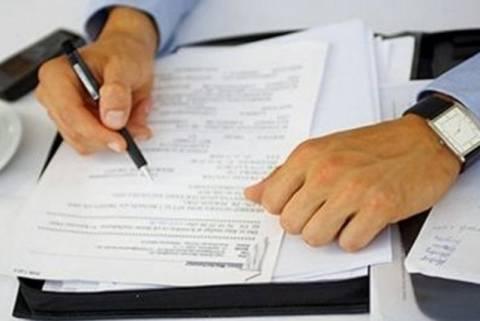 Παράταση για την υποβολή δήλωσης διακοπής εργασιών επιχειρήσεων