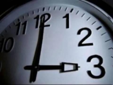 Η ώρα αλλάζει…