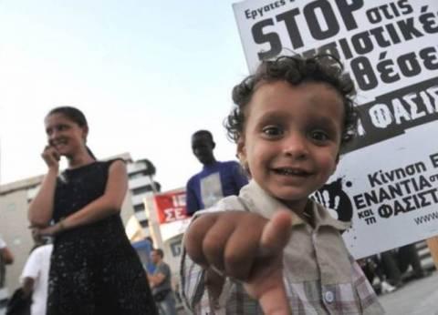 Aντιφασιστικό- αντιρατσιστικό συλλαλητήριο στο Ρέθυμνο