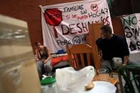 Ισπανία: Κάθε ημέρα το 2013 εκτελούνταν 184 εντολές έξωσης
