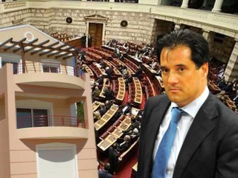 Στη Βουλή μηνυτήρια αναφορά για το πόθεν έσχες του Α. Γεωργιάδη