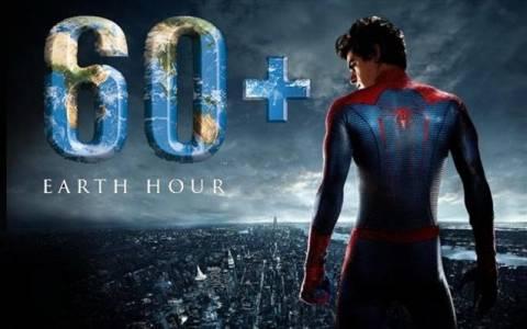 O Spiderman σβήνει τα φώτα για την «Ώρα της Γης»