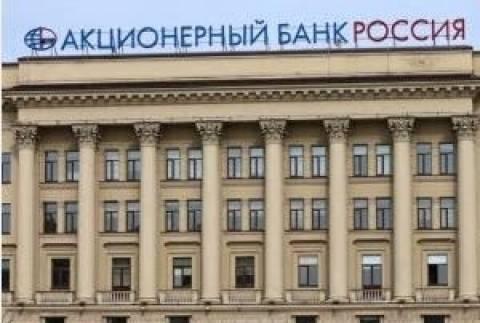 Η Ρωσία κάνει δικό της σύστημα πιστωτικών καρτών