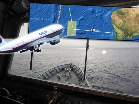 Νέα αντικείμενα εντόπισε κινέζικο αεροσκάφος