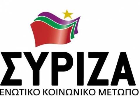 ΣΥΡΙΖΑ: Η κυβέρνηση κοροϊδεύει τους ίδιους της τους βουλευτές