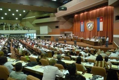 Κούβα: Φορολογικές διευκολύνσεις για την προσέλκυση ξένων επενδυτών