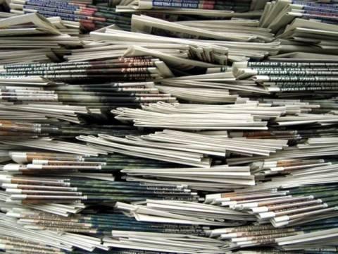 Δείτε τα πρωτοσέλιδα των εφημερίδων με ένα κλικ