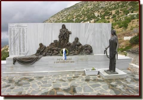 Εκδηλώσεις μνήμης για το Ολοκαύτωμα των Εβραίων στα Γιάννενα