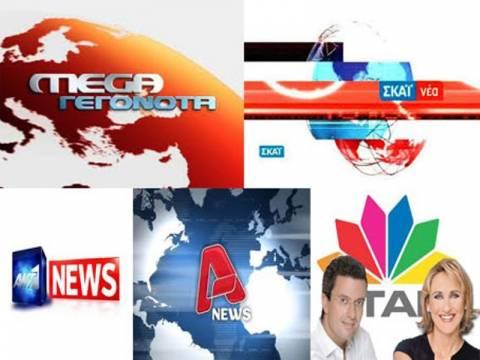 Χωρίς δελτία ειδήσεων σήμερα τα ιδιωτικά κανάλια