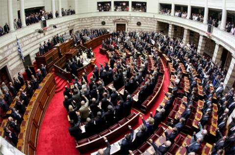 Greek Parliament approved the reform bill