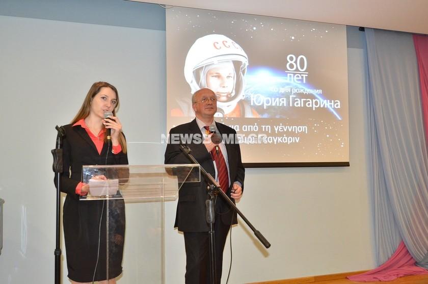 «80 χρόνια από την γέννηση του Γιούρι Γκαγκάριν»