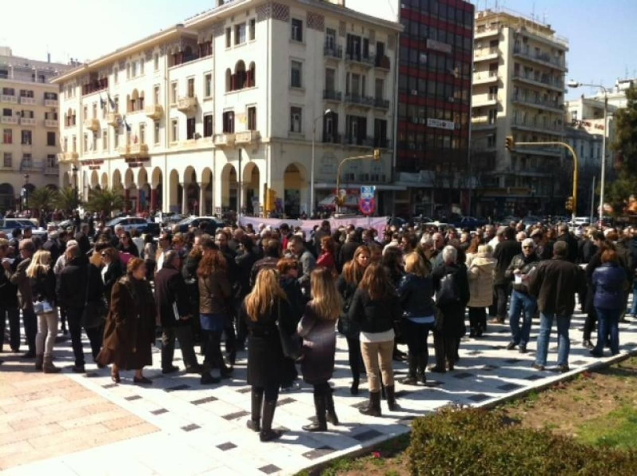 Θεσσαλονίκη: Πορεία γιατρών και εργαζόμενων στο «Παπαγεωργίου»
