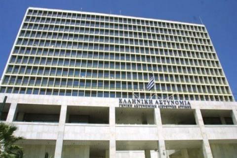 Απαγορεύονται οι πορείες στο κέντρο της Αθήνας Τρίτη και Τετάρτη
