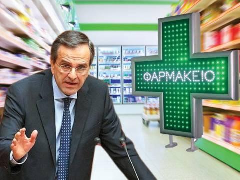 Ρυθμίσεις για τα φαρμακεία: Ποιους εξυπηρετούν οι αποφάσεις Σαμαρά