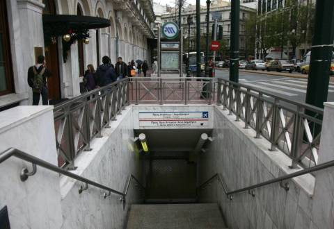 Κλειστοί την Τρίτη το απόγευμα οι σταθμοί μετρό «Σύνταγμα»-«Ακρόπολη»