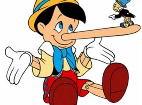 Πρωταπριλιά: Η ημέρα του ψέματος και της φάρσας!