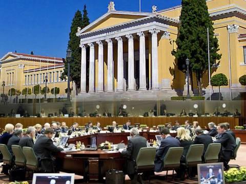Στην Αθήνα το Eurogroup: Δόση σε… δόσεις!