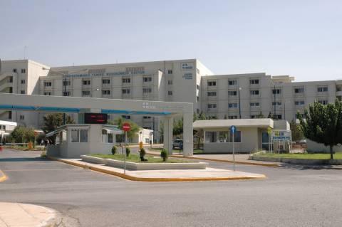 Νοσοκομείο Ρίου: Πανικός από μία σακούλα που περιείχε άσπρη σκόνη