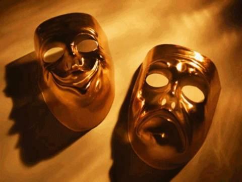 Προκηρύσσονται θεατρικοί διαγωνισμοί συγγραφής θεατρικού έργου
