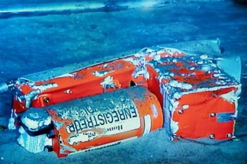 Malaysia Airlines: Almost impossible to find the black box
