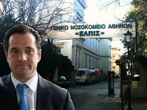 «Βασιλική» νοσηλεία για το δηλωθέντα ως άπορο αδελφό του Γεωργιάδη