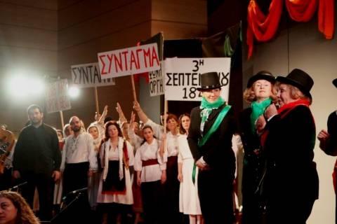 Δημοτικό Θέατρο Πεύκης: «Το Μεγάλο μας Τσίρκο»