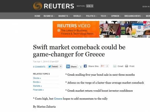 Reuters: Η ταχύτατη επάνοδος της Ελλάδας