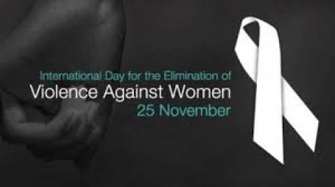Εκπληκτικό μήνυμα για τη βία εις βάρος των γυναικών (pic)