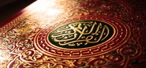 Πακιστάν: Σύλληψη μέλους των αχμάντι για βεβήλωση του Κορανίου