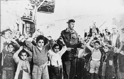 Εκδήλωση μνήμης για τους ήρωες του Κυπριακού Απελευθερωτικού Αγώνα