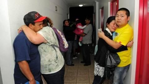 Σεισμός στη Χιλή: Πέντε οι νεκροί - Συναγερμός για τσουνάμι στη Χαβάη