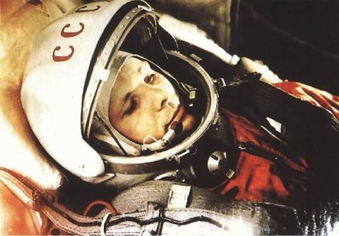 80 лет со дня рождения Юрия Гагарина