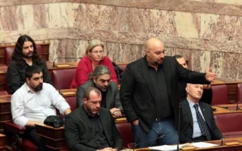Επιτροπή Δεοντολογίας: Υπέρ της άρσης ασυλίας βουλευτών της Χ.Α.