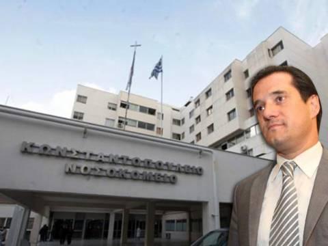 Διώχνουν νεφροπαθείς από το «Αγ. Όλγα» λόγω διαθεσιμότητας των γιατρών