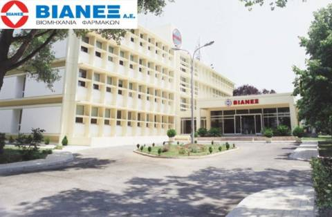 ΒΙΑΝΕΞ-Cardiome Pharma Corp.: Νέα κορυφαία συμφωνία