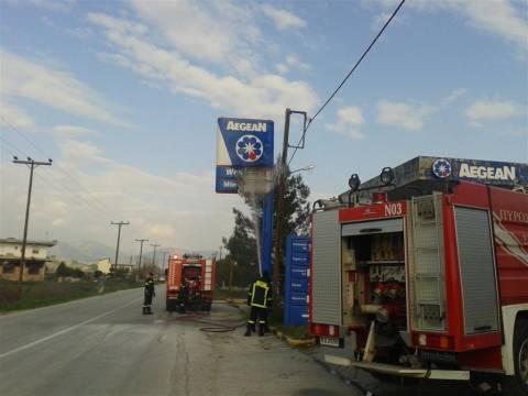 Θεσσαλονίκη: Φωτιά σε βενζινάδικο στη Μουδανιών κοντά στην Καρδία