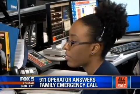 Τηλεφωνήτρια του 911 έσωσε τον πατέρα της (vid)!
