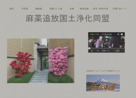 Ιαπωνία: Η μαφία έχει πλέον τη δική της ιστοσελίδα!