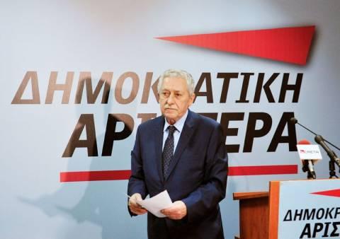 ΔΗΜΑΡ: Τεράστιο πολιτικό ζήτημα - Ζητά εξηγήσεις από τον πρωθυπουργό
