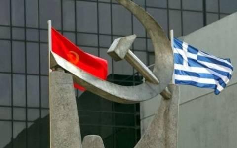 ΚΚΕ: «Αντικομμουνισμός και φασισμός αλληλοτροφοδοτούνται»