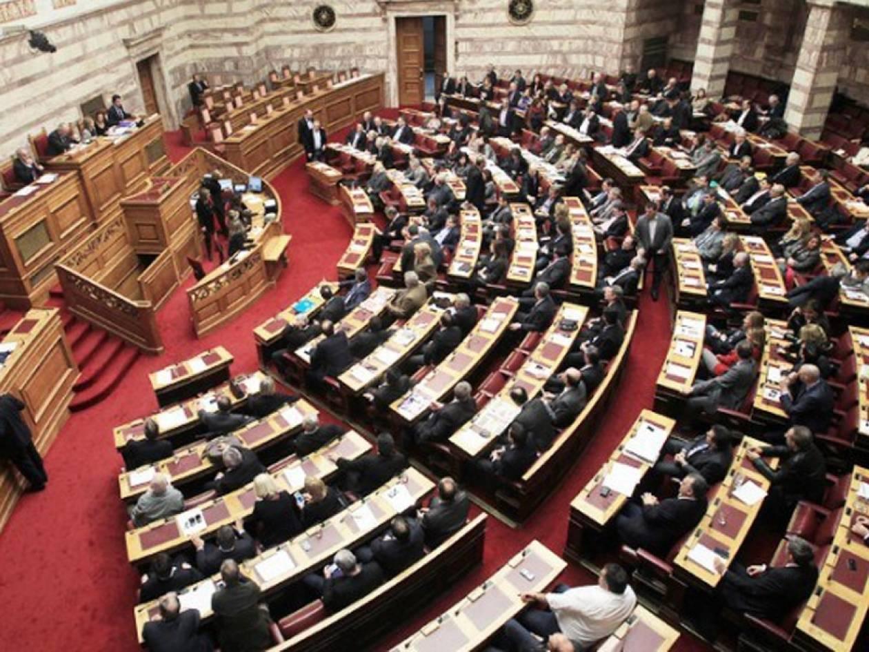 Οι βουλευτές που δεν ψήφισαν υπέρ της άρσης ασυλίας των 5 της ΧΑ