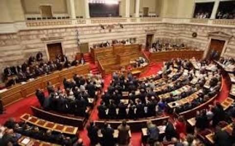 Parliament lifts immunity of five Golden Dawn MPs