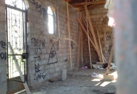 Αγρίνιο: Σοκαριστικές εικόνες από σατανιστικές τελετές σε εκκλησάκι