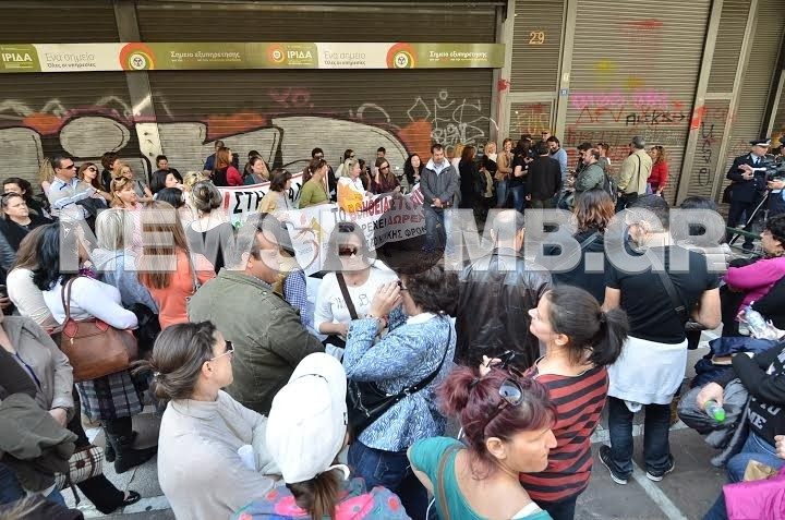 """Protest of the workers of the program """"Help at Home"""" (photos)"""
